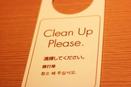 掃除してくださいのドアプレート