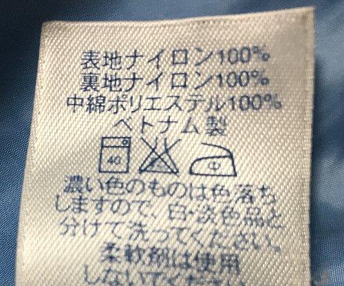 ナイロン100%の洗濯表示マーク