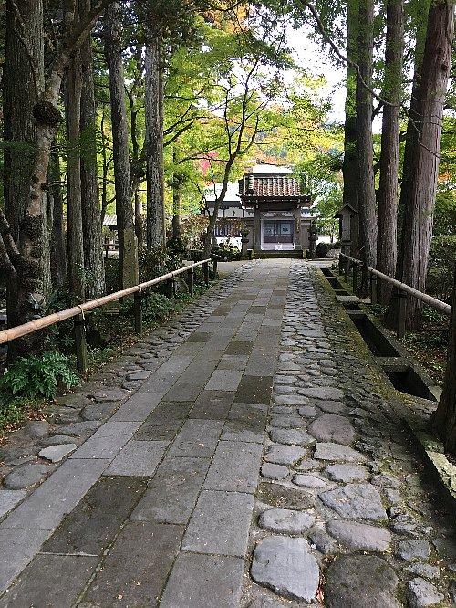 箱根仙石原 長安寺