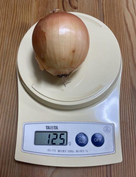 Sサイズの125gの玉ねぎ