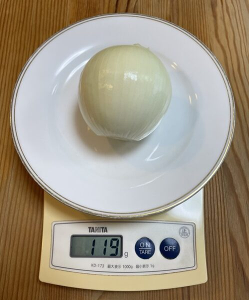 Sサイズの玉ねぎの可食部119g