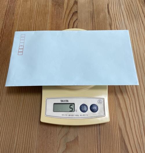 封筒の重さは5g
