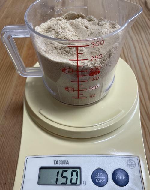 150グラム分のブラウンシュガー
