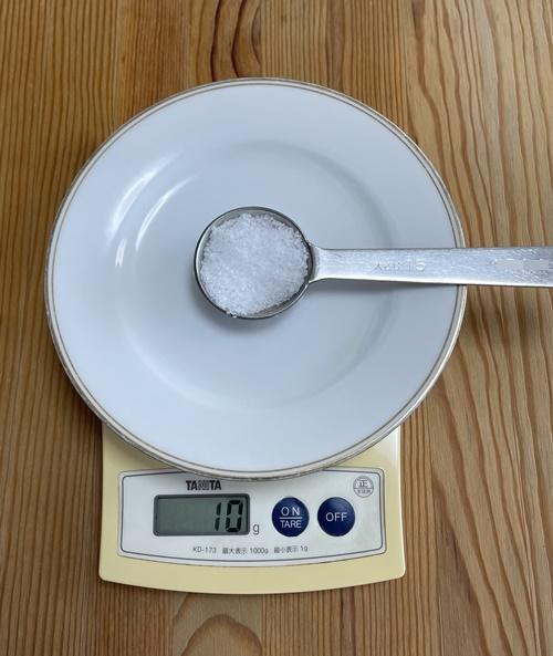 塩10g分
