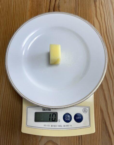 バター10g分