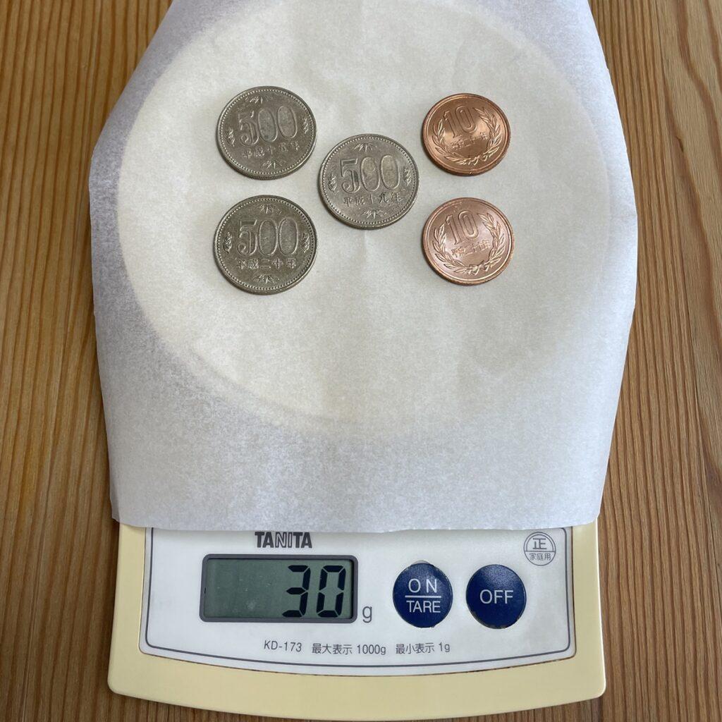 硬貨30g分