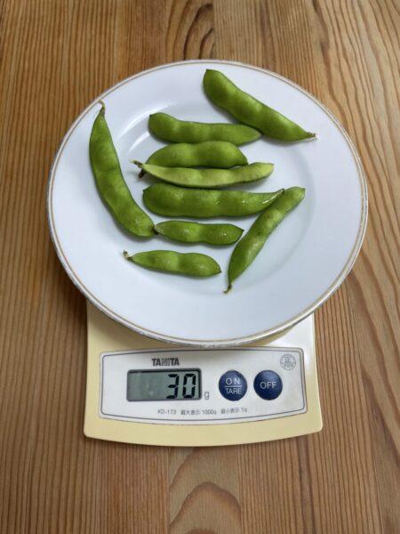 枝豆30g分