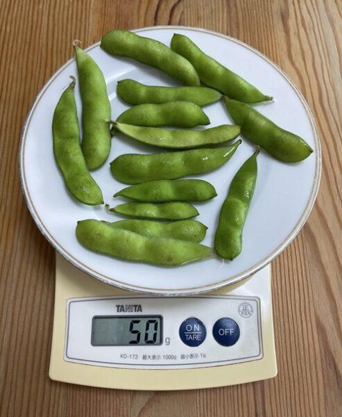 50g分の枝豆