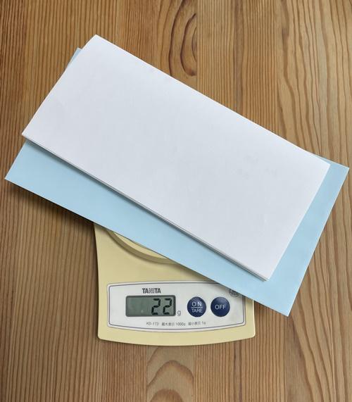 封筒と三つ折のA4用紙4枚で22g