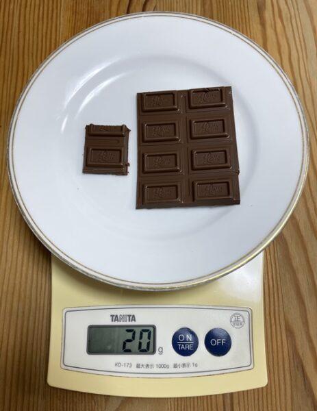 ガーナチョコレート20グラム分