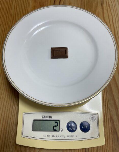 ロッテのガーナミルクチョコ1欠片の重さ