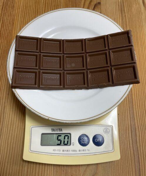 森永の板チョコ1枚の重さ