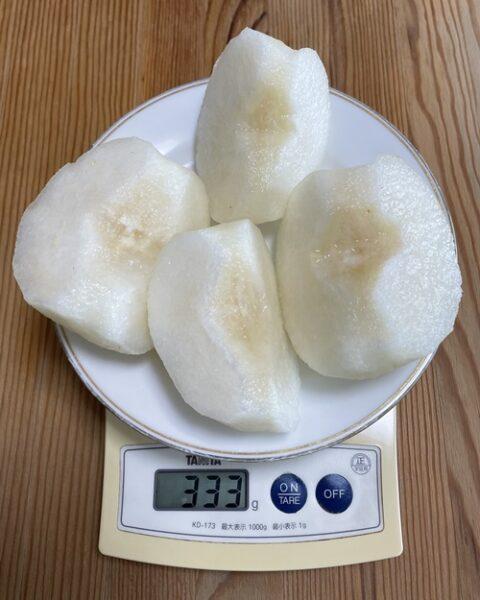 梨1個の可食部は333g