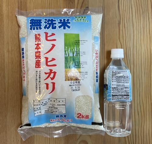 2kgのお米の袋
